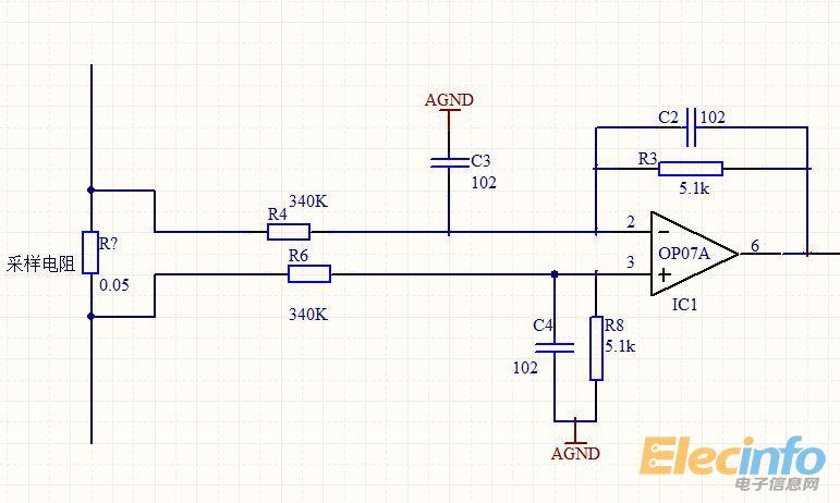 利用电阻采样电流时,采样电阻两端对地电压都比较高